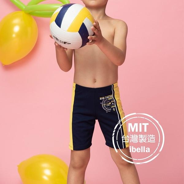 撞色圖案印花男童泳褲現貨台灣製造【36-66-B-20903-21】ibella 艾貝拉