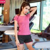 時尚寬鬆速干性感健身房運動跑步服套裝女短袖瑜伽服