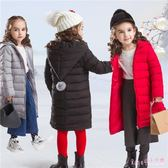 中大尺碼女童羽絨服外套冬裝中長款羽絨棉服修身過膝兒童棉衣棉襖  AB6289  【Rose中大尺碼】