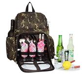 野餐包 含2人餐具組-迷彩系列雙肩手提實用具外觀雙肩後背包68ag16【時尚巴黎】
