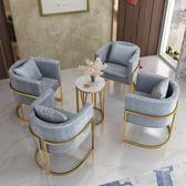 NMS 北歐鐵藝單人沙發椅金色椅咖啡廳休閒椅售樓部洽談椅客廳餐椅滿堂 露露日記