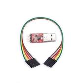 CP 2102 USB to TTL 訊號轉換模組 (附端子線)