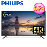 送基本安裝【Philips 飛利浦】65型4K智慧連網顯示器+視訊盒(65PUH6193)