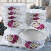 碗吃飯家用陶瓷湯碗骨瓷飯碗湯面米飯組合
