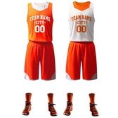 全館83折籃人雙面籃球服套裝男女雙面隊服背心橙色寬鬆比賽籃球衣訂做