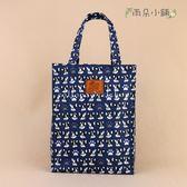手提袋 包包 防水包 雨朵小舖 M088-529 A4有拉鍊手提袋-深藍我的腳印13247 funbaobao