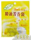 日式精油芳香袋12g-香水百合