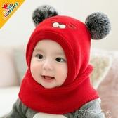 嬰兒帽子秋冬季嬰幼兒月男女童毛線帽加絨護耳3歲寶寶帽冬 卡卡西