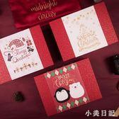 圣誕節平安夜的禮物盒抖音包裝盒圍巾禮品盒大號精美創意網紅盒子 js20929『小美日記』
