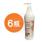 US BABY 優生 酵素奶瓶清潔劑-橘子(1000ml)【6瓶入】【佳兒園婦幼館】