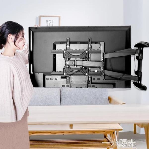 通用電視掛架伸縮旋轉90度摺疊電視支架萬能壁掛小米海信創維TCL  聖誕節免運