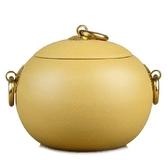 收納茶葉罐-紫砂雙環西施保鮮防潮泡茶品茗普洱茶罐2款71d46【時尚巴黎】