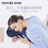 午睡枕趴睡枕學生辦公室午休趴趴抱枕睡覺枕頭耶誕交換禮物