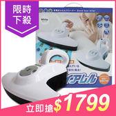 日本Three up手持式除蹣吸塵器TU 650(限宅配寄送)【小三美日】塵蹣剋星 原價$2299