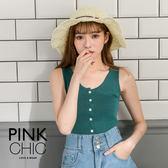 背心 素面排釦針織背心 - PINK CHIC - 32329