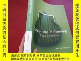 二手書博民逛書店Personal罕見Financial Planning:The