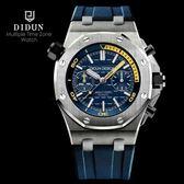 迪頓手錶男士戶外多功能運動手錶男士夜光防水石英潛水錶DI-2118  野外之家