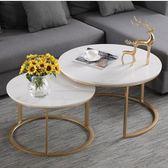 大理石茶幾簡約現代北歐風小戶型輕奢客廳圓形網紅鐵藝組合小茶幾JA7852『科炫3C』