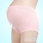 孕婦內褲懷孕期春夏透氣高腰托腹可調節大碼無痕秋季三角褲頭短褲 qz4165【野之旅】