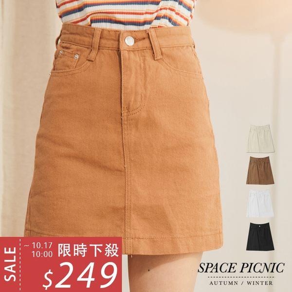 銀釦口袋單寧短裙