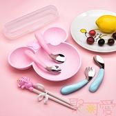 兒童勺叉寶寶彎頭勺子嬰兒彎柄訓練短把餐具套裝【聚可愛】
