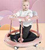 嬰兒學步車6/7-18個月男寶寶女孩防 o型腿側翻兒童手推可坐多功能 歌莉婭 YYJ