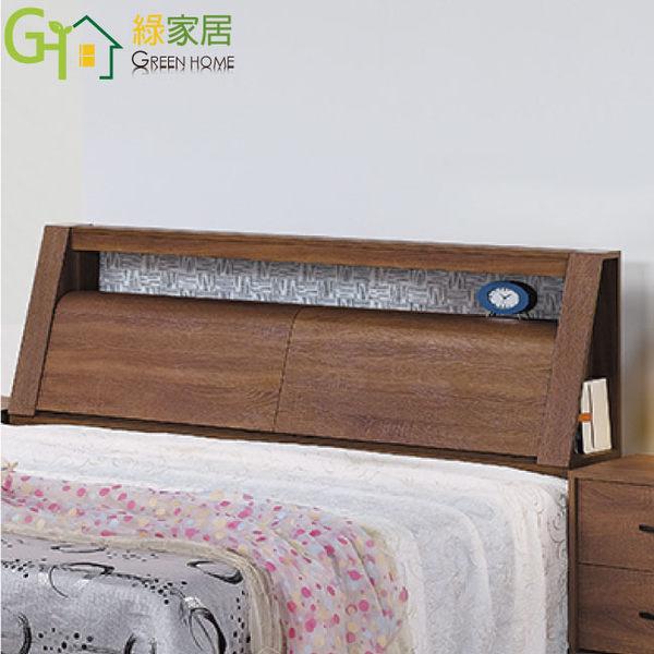 【綠家居】    泰格  時尚5尺實木雙人床頭箱  (   二色可選+不含床底+不含床墊 )