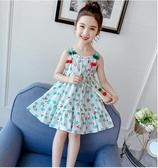 女童洋裝 兒童裙子夏裝洋氣2020新款女童裝夏款韓版女孩夏天公主連身裙 中秋節
