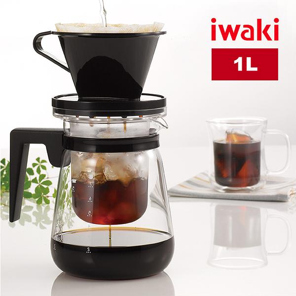 【iwaki】日本品牌冷/熱兩用耐熱玻璃咖啡壺1L