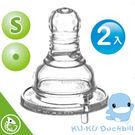 金寶貝 KUKU 酷咕鴨 防脹氣母乳型奶嘴-標準圓孔 S 2入【07928】