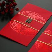 婚禮喜帖訂製結婚請帖請柬創意打印2019中式紅色新婚婚禮婚慶用品 時尚教主