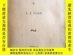 二手書博民逛書店1948年介紹中國的書《THROUGH罕見A MOON GATE