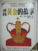 【書寶二手書T1/歷史_JCX】尋找黃金的故事_陳瑛, 雅努什