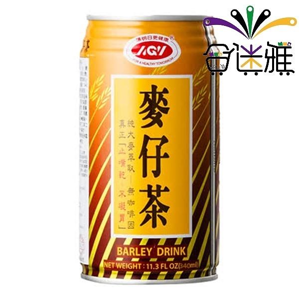 【免運直送】愛之味麥仔茶〔易開罐〕340ml(24罐/箱)X1箱【合迷雅好物超級商城】-01