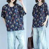 棉麻 印花寬版口袋造型上衣-大尺碼 獨具衣格