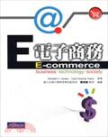 二手書博民逛書店《電子商務 (E-Commerce 2009, 5/e)》 R2