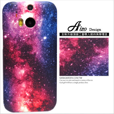3D 客製 漸層 銀河 雲彩 C5 Z5 Z5P M5 M7 M8 M9 M9+ A9 816 820 826 828 626 zenfone6 G5 G4 C5 Z5 M5 626 J7 手機殼