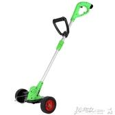 割草機 手推式電動割草機輪充電式家用小型多功能草坪鋰電池除草機剪草機 MKS小宅女