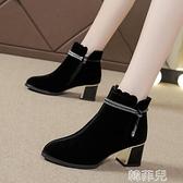 短靴 粗跟短靴女及裸靴秋冬季新款馬丁靴尖頭高跟鞋韓版百搭靴子 韓菲兒