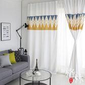 現代簡約窗簾飄窗半遮光布臥室陽臺隔斷窗簾布可 【格林世家】
