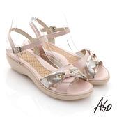 A.S.O 憶型氣墊 真皮金箔結飾奈米涼鞋 粉紅