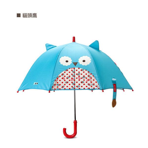 SKIP*HOP 可愛動物園小童雨傘 貓頭鷹