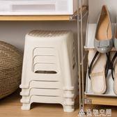 換鞋凳矮凳子家用小板凳經濟型塑料凳子加厚成人踩腳凳 造物空間NMS