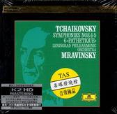 【停看聽音響唱片】【K2HD】Evgeny Mravinsky.Leningrader Philharmonie:Tchaikovsky:Symphonies Nos.4,5&6