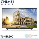 限區配送/不安裝CHIMEI 奇美 43吋 大4K HDR 智慧連網液晶顯示器 TL-43R600