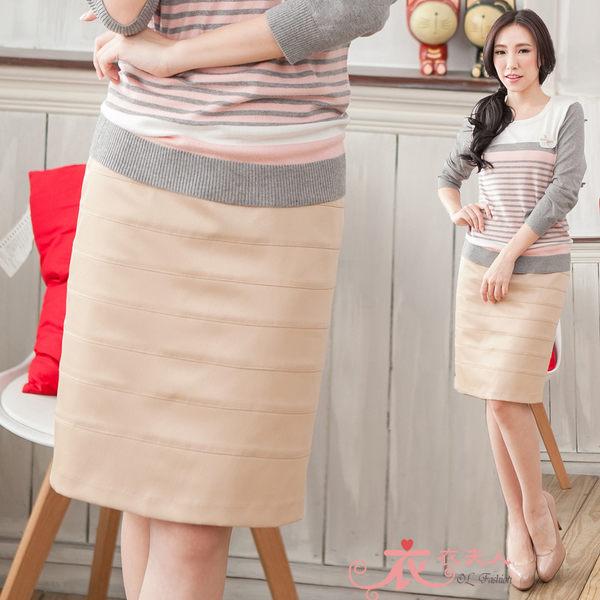 *衣衣夫人OL服飾店*中大〞台製素面壓摺及膝裙(卡其) M-L【N7818】
