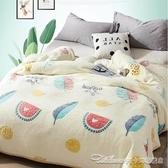 珊瑚絨毯子毛毯鋪床加厚保暖床單人宿舍學生冬季辦公室午睡小被子YYJ 快速出貨
