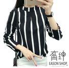 EASON SHOP(GU5485)黑白...