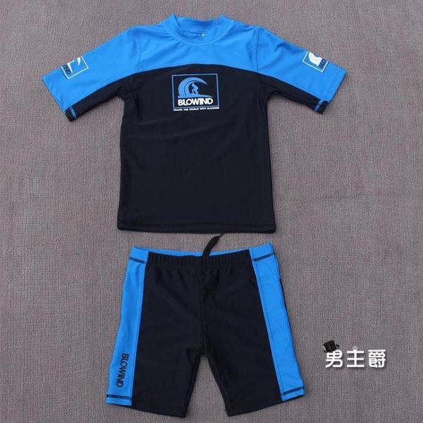 泳褲兒童泳衣泳褲3-16歲男孩游泳套裝男童防曬沖浪服錦綸面料游泳衣(男主爵)