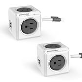 《1+1特惠》荷蘭PowerCube 擴充插座-USB兩用延長線1.5m雙件組